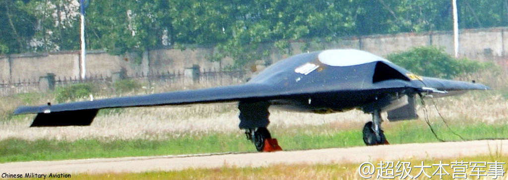 SharpSword / fot: chinese-military-aviation.blogspot.com
