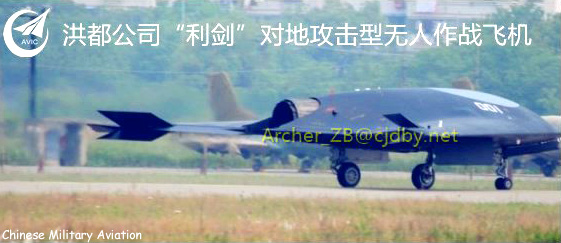 SharpSword / fot: chinese-military-aviation.blogspot.com