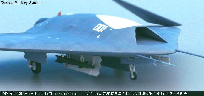 model SharpSword / fot: chinese-military-aviation.blogspot.com