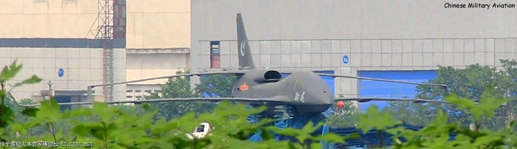 XiangLong, znany także jako SoarDragon  / fot: chinese-military-aviation.blogspot.com