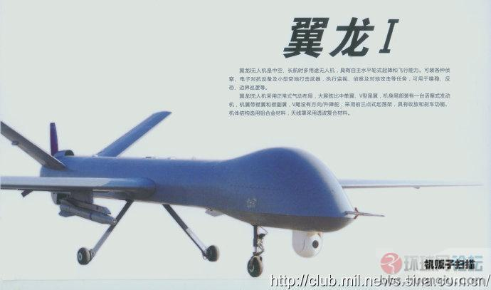 Pterodactyl I, www.airforceworld.com/pla/english/Yilong-combat-UAV-China-Pterodactyl.html