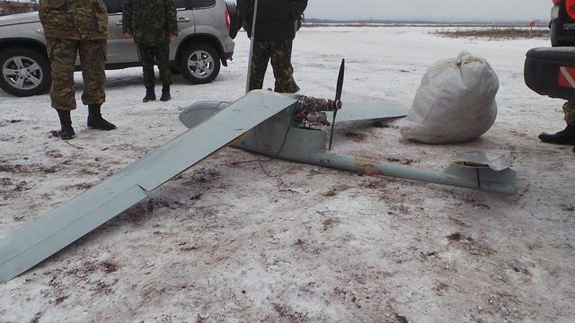 Upadły Orlan, fot: http://en.censor.net.ua