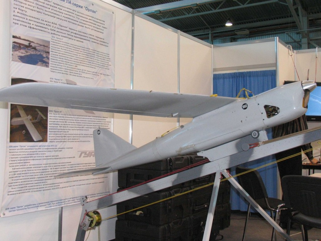 Orlan-10, fot: suasnews.com