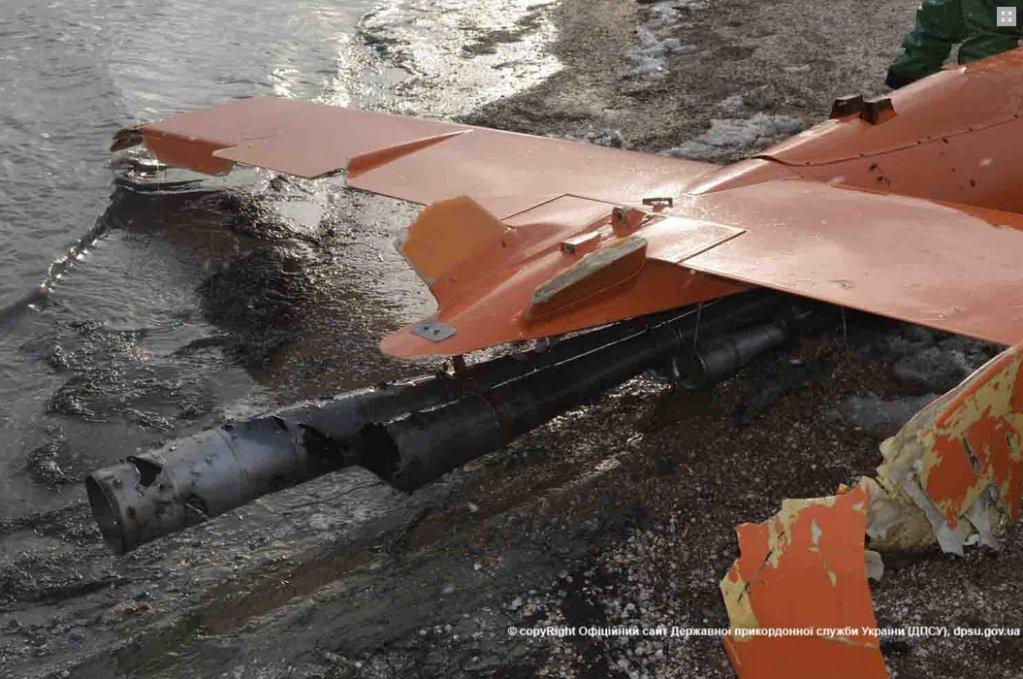 fot: dpsu.gov.ua